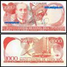 Costa Rica CRI1000(2005)a - 1000 COLONES 2005