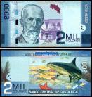 Costa Rica - 2000 COLONES 2015