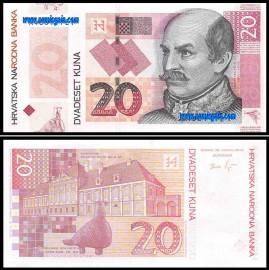 Croácia HRV20(2014)a - 20 KUNA 2014