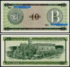Cuba - 10 PESOS 1985 ND