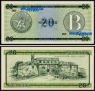 Cuba - 20 PESOS 1985 ND