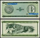 Cuba - 5 PESOS 1985 ND