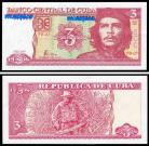 Cuba - 3 PESOS 2005