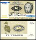 Dinamarca DNK10(1976ND) - 10 KRONER 1976ND