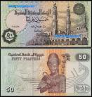 Egipto EGY50(2008)g - 50 PIASTRES 2008