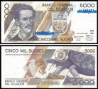 Ecuador ECU5000(1996)a - 5000 SUCRES 1996