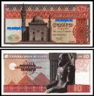 Egipto - 10 POUNDS 1974
