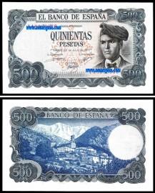 Espanha ESP500(1971) - 500 PESETAS 1971