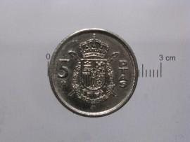 Espanha KM#807ES79j - 5 PESETAS 1979