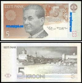 Estónia - 5 KROONI 1994