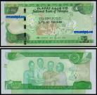 Ethiopia ETH10(2020)d - 10 BIRR 2020