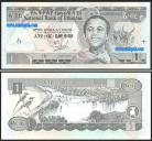 Ethiopia - 1 BIRR 1989-97