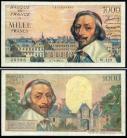 França FRA1000(1955) - 1000 FRANCS 1955 RICHELIEU