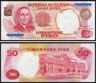 Filipinas - 50 PESOS1969ND