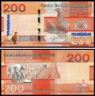 Gambia - 200 DALASIS 2019