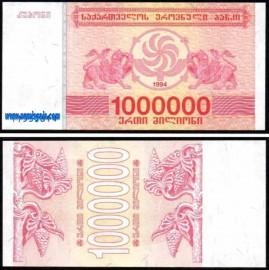 Georgia - 1000000 LARIS 1994