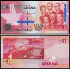 Ghana GHA1(2017)d - 1 CEDI 2015