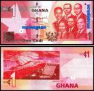 Ghana GHA1(2015) - 1 CEDI 2015