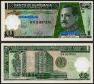 Guatemala - 1 QUETZAL 2006