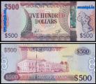 Guyana - 500 DOLLARS 2011ND