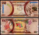 Guyana - 50 DOLLARS 2016