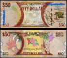 Guyana GUY50(2016)d - 50 DOLLARS 2016