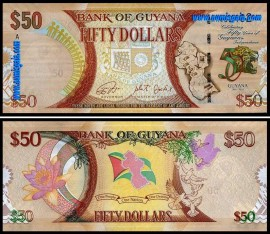 Guyana GUY50(2016)d - 50 DOLLARS 2016