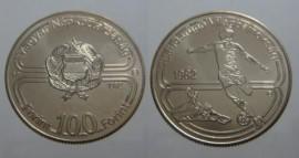 Hungria KM#626HU82a - 100 FLORINT 1982
