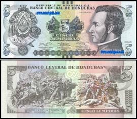 Honduras HND5(2014)d - 5 LEMPIRAS 2014