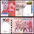 Hong Kong - 100 DOLLARS 2016