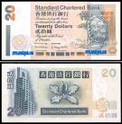 Hong Kong - 20 DOLLARS 1998