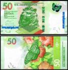 Hong Kong - 50 DOLLARS 2018