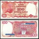 Indonésia IDN100(1984)b - 100 RUPIAH 1984