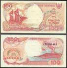 Indonésia IDN100(1999)i - 100 RUPIAH 1999