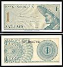 Indonésia - 1 SEN 1964