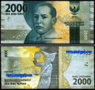 Indonésia IDN2000(2016)f - 2000 RUPIAH 2016