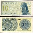 Indonésia IDN10(1964)p - 10 SEN 1964