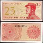 Indonésia - 25 SEN 1964