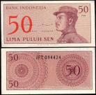 Indonésia - 50 SEN 1964