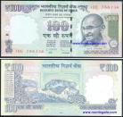 Índia IND100(2012)i - 100 RUPEES 2012