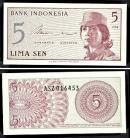 Indonésia - 5 SEN 1964