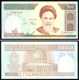Irão IRN1000(1992)n - 1000 RIALS 1992 ND