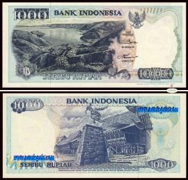 Indonésia - 1000 RUPIAH 1995