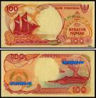 Indonésia IDN100(2000)d - 100 RUPIAH 2000