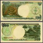 Indonésia - 500 RUPIAH 1995