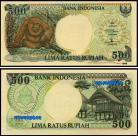 Indonésia - 500 RUPIAH 1999