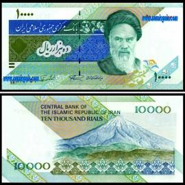 Irão IRN10000(1992ND)d - 10000 RIALS 1992 ND