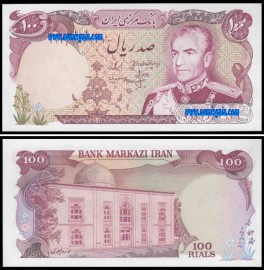 Irão IRN100(1974ND)b - 100 RIALS 1974ND