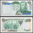 Irão - 50 RIALS 1971 Commemorative