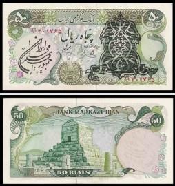 Irão - 50 RIALS 1979